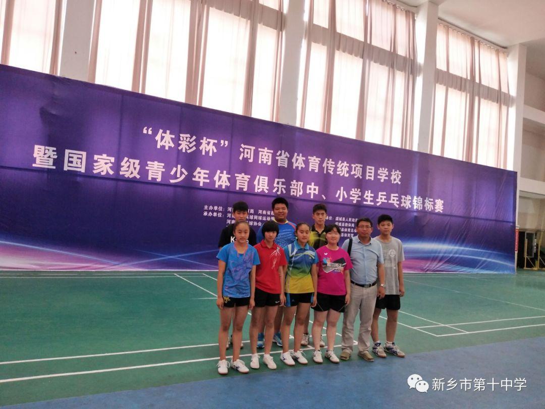 乒乓赛场传喜讯 十中小将逞英豪 | 贺我校乒乓健将喜获佳绩