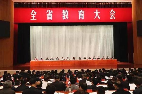 """学习贯彻全省教育大会精神 争做""""出彩""""十中教育工作者"""